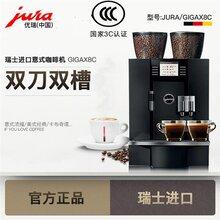 优瑞X8C商用意式全自动咖啡机自动上水图片