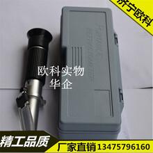 手持式折光仪切削液浓度计0-15%乳化液淬火液清洗剂浓度测量仪图片
