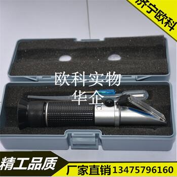 切削液浓度计乳化液浓度测量仪拉丝油测试甜度计盐度计