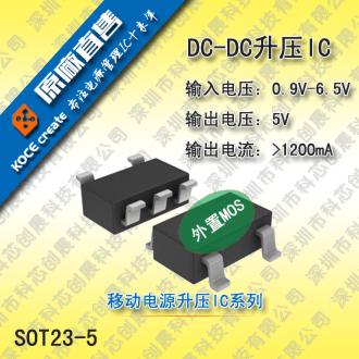 供应BL8536300mADC/DC升压IC