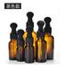 棕色精?#22836;?#35013;瓶茶色玻璃滴管调配瓶避光?#21644;?#31934;华液分装瓶