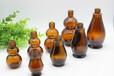 厂家生产加工茶色葫芦瓶,精?#25512;?#29983;产厂家,玻璃瓶厂家生产加工