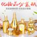 精油瓶電鍍廠,葫蘆瓶電鍍廠,玻璃瓶電鍍廠,化妝品瓶電鍍廠