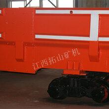 江西拓山矿机厂家直销ST-16(B)梭式矿车