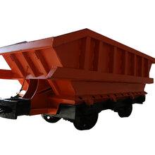 江西拓山矿机厂家直销YDCC2-6底侧卸式矿车