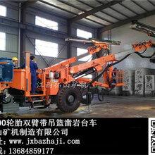 江西拓山矿机厂家直销DW2-100轮胎双臂带吊篮凿岩台车轮胎掘进台车