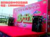 大型庆典活动盛世中华文化传媒