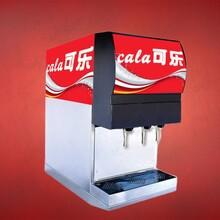 全新可乐机碳酸饮料机想买可乐机常担心的问题图片