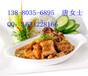 川味网咖专用冷冻料理包/简餐料理包/四川嘉乐调理包