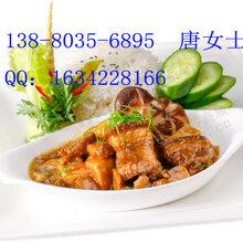 重庆外卖料理包/贵阳方便食品/成都简餐餐包