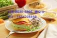 四川炸雞漢堡技術轉讓丨漢堡炸雞原料的供應丨開漢堡店技術學習