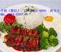 四川中餐料理包/快餐簡餐餐包/雅安速食調理包