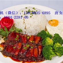 快餐店简餐餐包/四川中餐调理包价格?嘉乐冷冻料理包批发