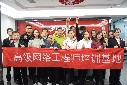 上海松江網絡工程師培訓課程、輕松高效圖片