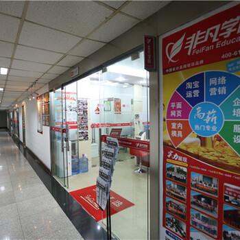 上海影视包装培训课程、从业多年经验教师授课