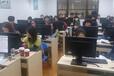 上海浦東雅思培訓機構、雅思基礎6分