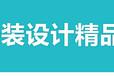 上海服裝設計就業班、技術揭秘