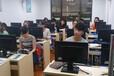 上海英语口语培训哪家好、英语交流如鱼得水