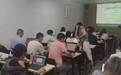 上海淘宝美工培训、细节讲解到位、对初学者非常有耐心
