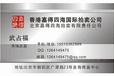 唐伯虎的画市场价格、北京字画拍卖、嘉得四海拍卖