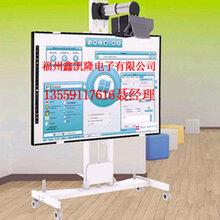 交互式电子白板推车支架电子白板落地移动挂架白板架AVM100图片