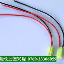 供应L6.2公母对插线,端子线束批发,6.2端子线规格