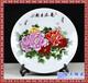 景德鎮陶瓷工藝品青花清明上河圖紀念盤掛盤精致時尚家居擺件