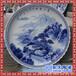 大圓盤海鮮咖盤青花瓷分格拼盤定做直徑一米陶瓷海鮮大盤子