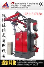 环保喷砂机,小型喷砂机,自动喷砂机,浙江喷砂机