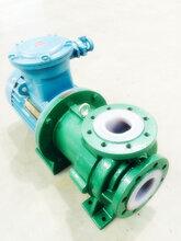 CQB65-50-160F氟塑料合金磁力泵防爆圖片