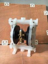 QBK氣動隔膜泵-不銹鋼氣動隔膜泵-襯氟氣動隔膜泵圖片