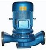 管道泵-ISW管道泵-ISG立式管道泵