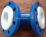 威海专业从事衬氟管件生产厂家氟鑫泵阀衬氟管件