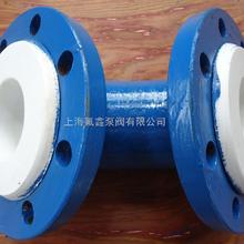 菏泽专业生产衬氟管件厂家直销 氟鑫泵阀衬氟管件图片