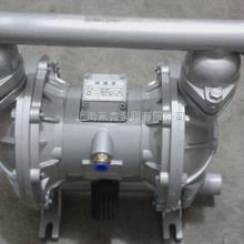 深圳专业生产气动隔膜泵报价生产厂家隔膜泵图片