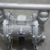臨沂氣動隔膜泵生產廠家隔膜泵