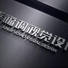 淘宝网店装修天猫商城装修宝贝描述设计网站设计制作