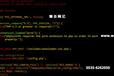 煙臺網站建設如何在建站過程中優化代碼