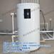 节能供暖设备厂家-烟台怡和科技工程有限公司