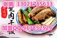 仟佰味甏肉干饭排骨干饭怎么?#29992;?#21602;?#29992;?#36153;要多少最好吃济宁甏肉干饭怎么做
