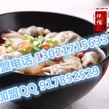 2017特色重庆小面加盟店无需经验免费培训几平米开店顾客排队买