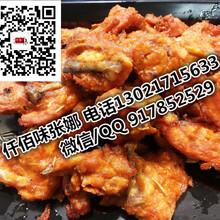 济南西餐小吃培训公司炸鸡骨肉相连详细做法必胜客炸鸡汉堡总店怎么加盟