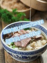 单县羊汤怎么做好喝加盟哪家快餐好羊杂汤加盟条件红汤羊汤做法