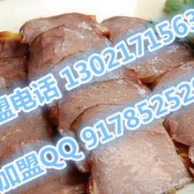 卤猪蹄的热量是多少卤菜熟食是哪个地方名吃加盟仟佰味卤味收费高不高