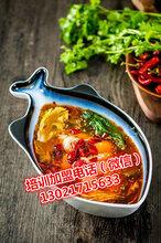 番茄味啵啵鱼几天能学会加盟酸菜鱼具备什么条件呢加盟酸菜鱼收益高吗