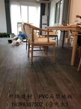 南充再装修选石塑地板遂宁快装地板PVC地板不敲砖安装快图片