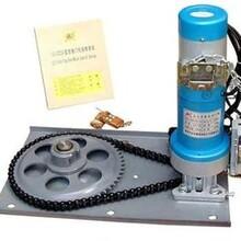 太原电动卷闸门维修更换各种卷闸门配件图片