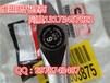 广州白云区喷油器计量孔塞3044996康明斯售后分公司有售