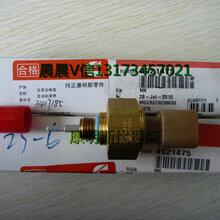 济南后处理氮氧化物传感器2894943康明斯后处理专家