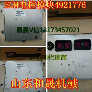 【徐工XE470P价格_徐工XE470P大修工厂QSM11进口四配套一秒读懂康明斯_徐工XE470P图片】-中国工业网